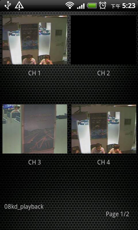 iProSecu A.M. V2- ảnh chụp màn hình