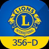 국제라이온스협회 356-D(충북)지구