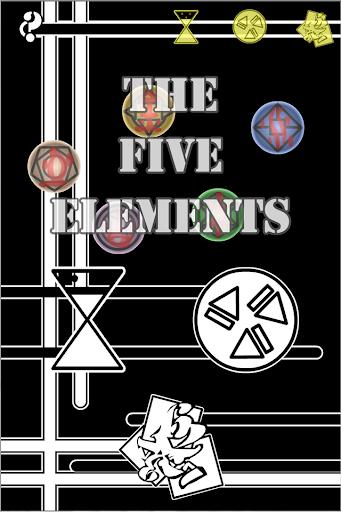 五行元素 免費版