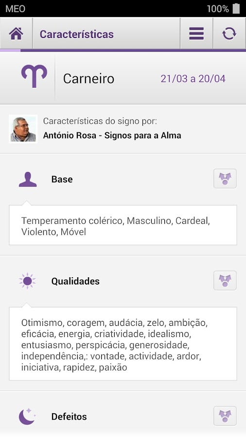 SAPO Astral - screenshot