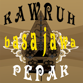 Kawruh Basa Jawa Pepak