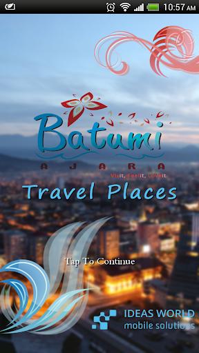 Batumi Travel Places