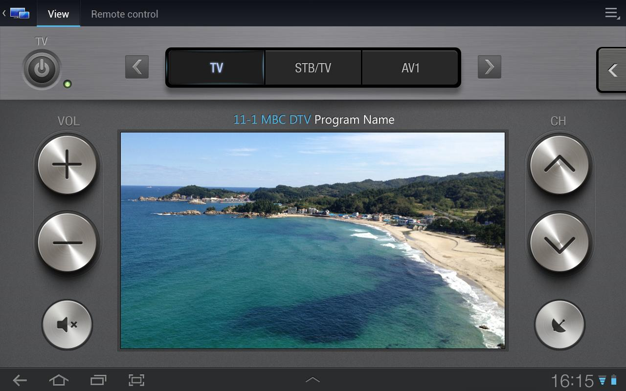 Samsung SmartView - screenshot