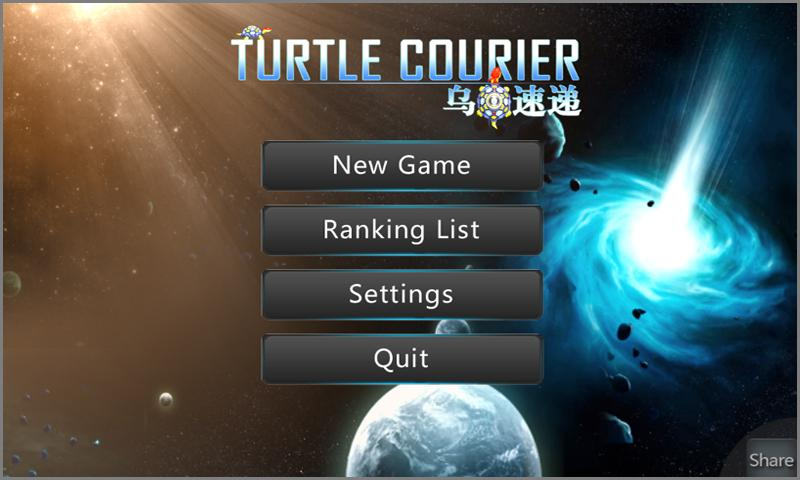 Turtle Courier - screenshot