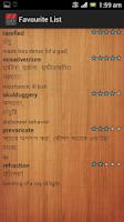 Screenshot of GRE Vocab Builder in Bangla