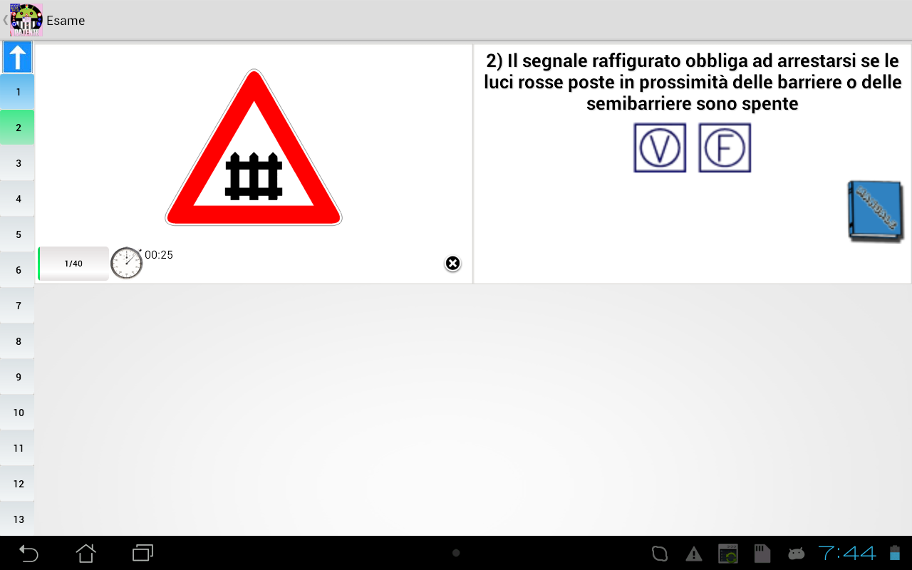 Patente Quiz e Manuale 2014 - screenshot