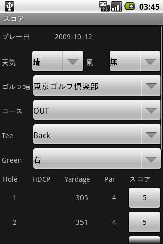 ショットメーカー- screenshot