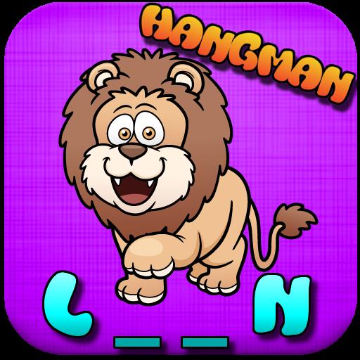 文字遊戲 - 猜字遊戲 拼字 App LOGO-硬是要APP