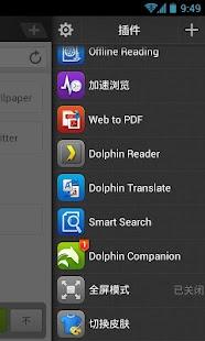 Web to PDF- screenshot thumbnail