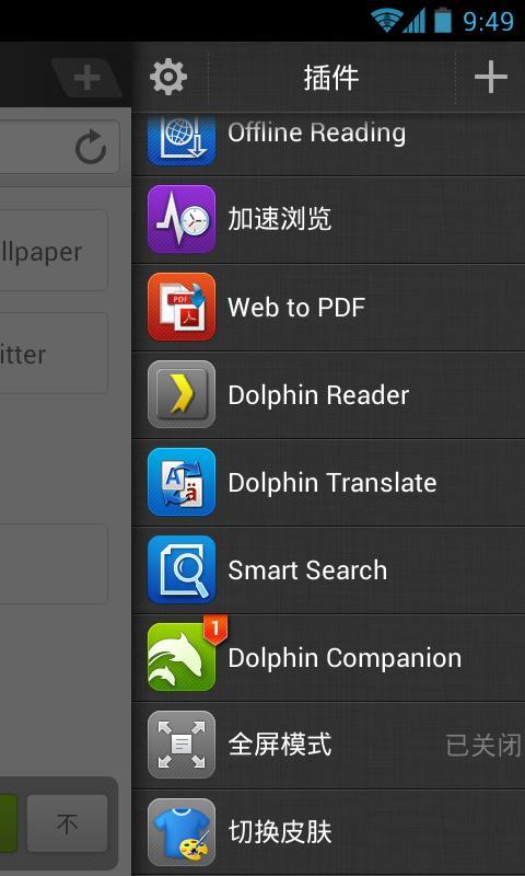 Web to PDF- screenshot