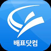 배표닷컴 - 국내/국외 승선권예약