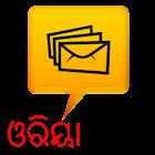 Oriya SMS icon