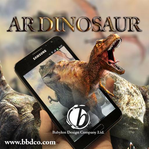 ARの恐竜