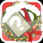 サンタメモリー icon