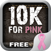 10K Trainer FREE
