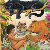 Книга Джунглей Р.Киплинг