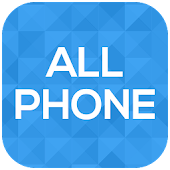 올폰:스마트폰 사용의 모든 것/단통법/보조금/공시지원금
