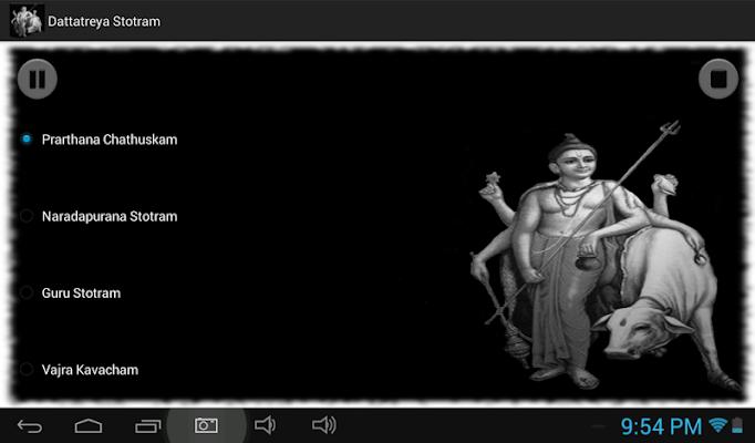Dattatreya Stotram - screenshot