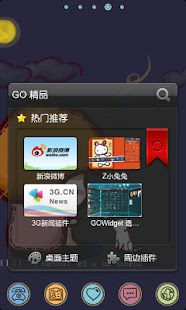 Z Single Theme GO Launcher E - screenshot thumbnail