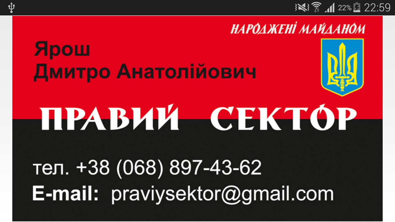 Порошенко и премьер Баварии Зеехофер договорились восстановить деятельность Постоянной украинско-баварской рабочей комиссии - Цензор.НЕТ 4980