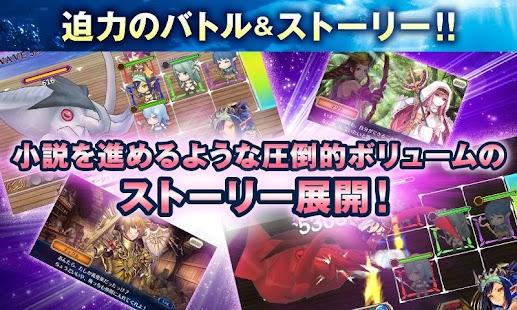 チェインクロニクル'本格シナリオRPG/チェンクロ'- screenshot thumbnail