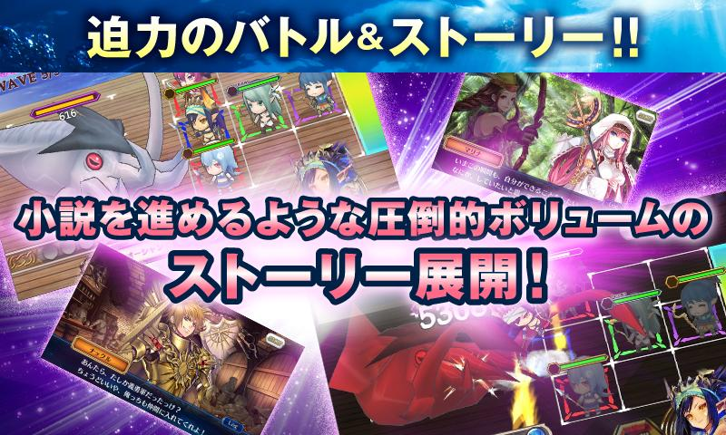 チェインクロニクル'本格シナリオRPG/チェンクロ'- screenshot