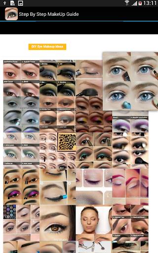 一步一步化妆指南