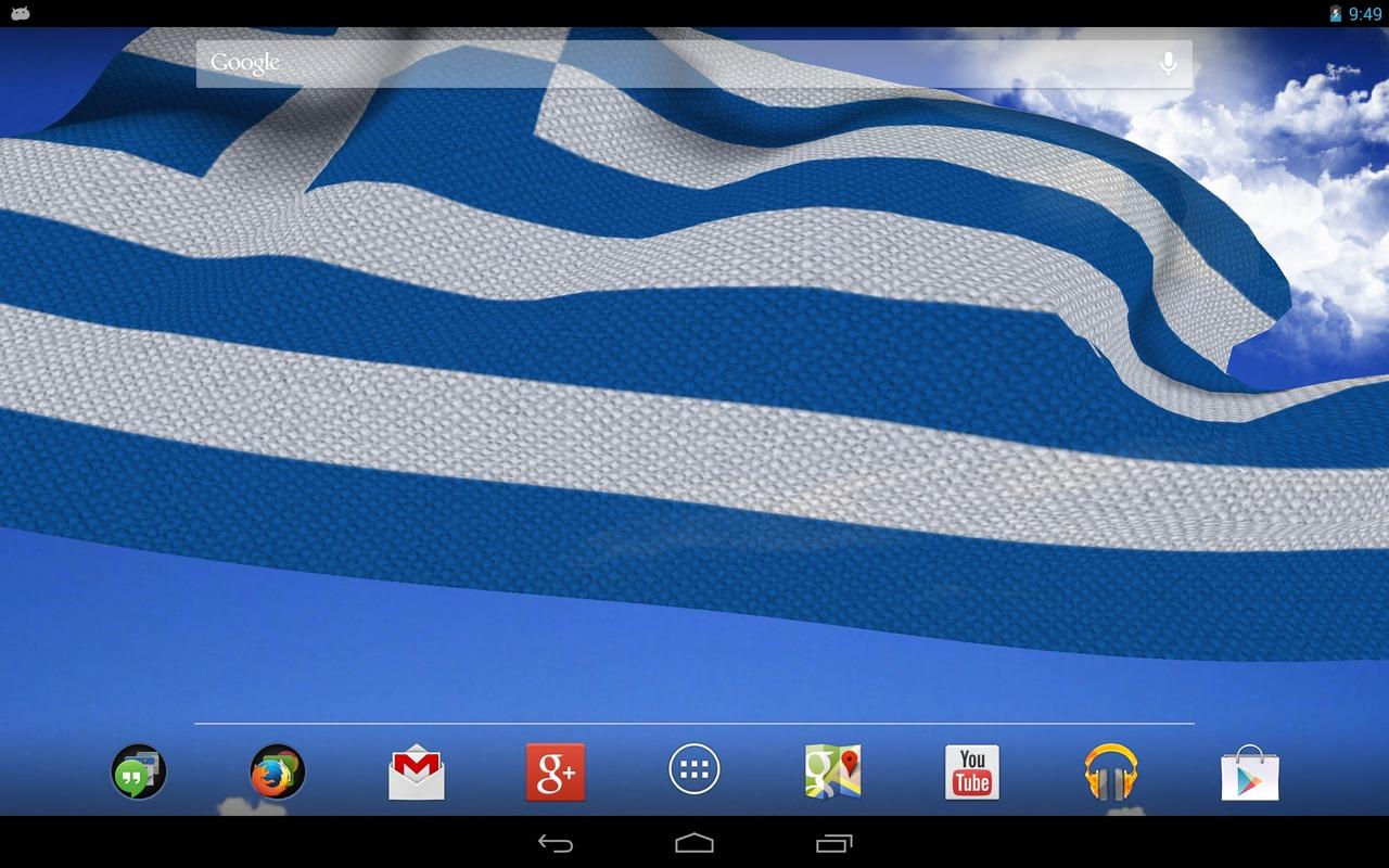 3D Greece Flag Live Wallpaper - screenshot