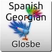 Spanish-Georgian Dictionary