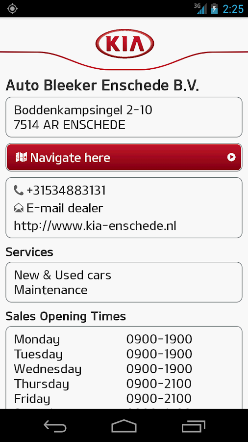 Kia Service - screenshot