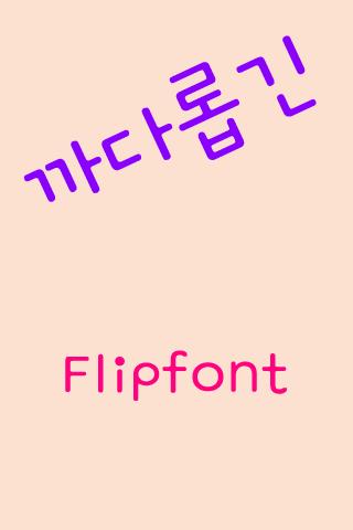 GFSpecial™ Korean Flipfont