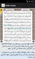 Screenshot of Holy Quran All In One