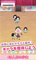 Screenshot of 49人目の少女 -狂気のアイドル育成ゲーム、無料で暇つぶし-