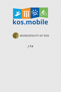 Kos Mobile - screenshot thumbnail