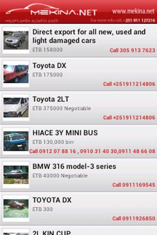 Mekina.net - Cars in Ethiopia - screenshot