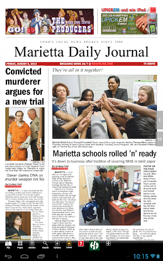 daily journal eedition - 640×1024