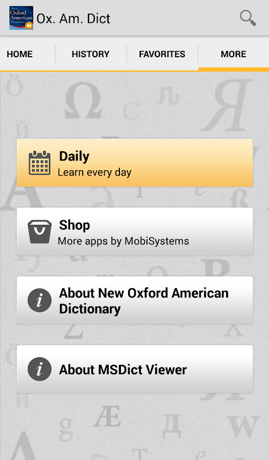 New Oxford American Dictionary - screenshot