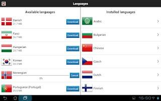 Screenshot of Travel Interpreter