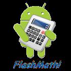 FlashMath - Speed up your math icon