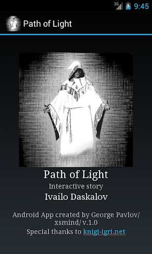 Gamebook - Path of Light