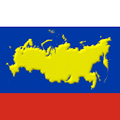 Russian Regions: Maps, Capitals & Flags of Russia