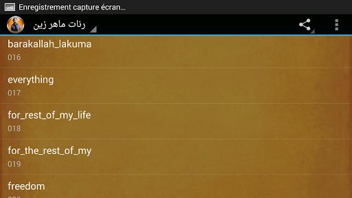 【免費音樂App】رنات ماهر زين-APP點子