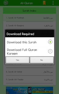 Al Quran with English Audio- screenshot thumbnail