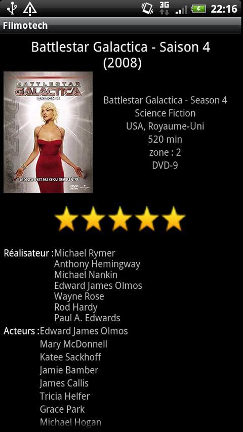 Filmotech- screenshot