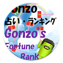 Gonzo's  Family  FORTUNE icon