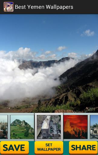 Coolest backgrounds Yemen