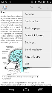 Dictionary Pro - screenshot thumbnail