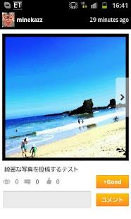 Pikubo - photo decoration screenshot