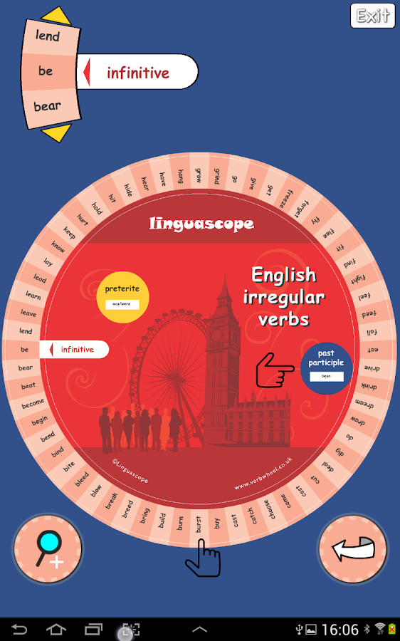 Verb Wheel : English- screenshot