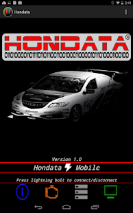 Hondata Mobile- screenshot thumbnail